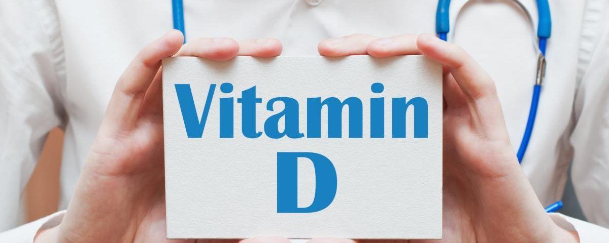 Витамин D (витамин Д)